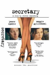 secretary film